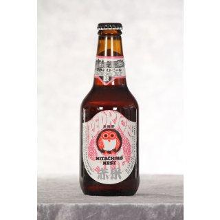 Kiuchi Hitachino Nest Red Rice Ale 0,33 ltr